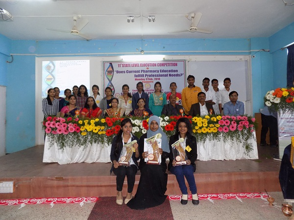 11th ELOCUTION COMPETITION - 2018